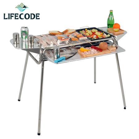 【LIFECODE】 豪華版不鏽鋼烤肉架