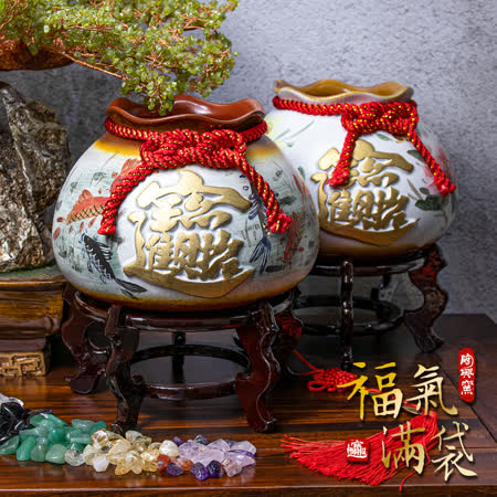 【台灣製純手工】 荷葉福袋招財聚寶盆