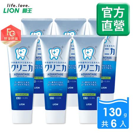 日本獅王固齒佳 酵素淨護牙膏6入