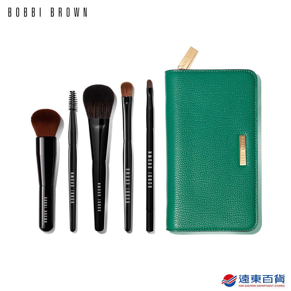 【官方直營】BOBBI BROWN 芭比波朗 奢華旅行刷具組