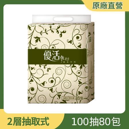 優活抽取式柔拭 家用紙100抽x80包/箱