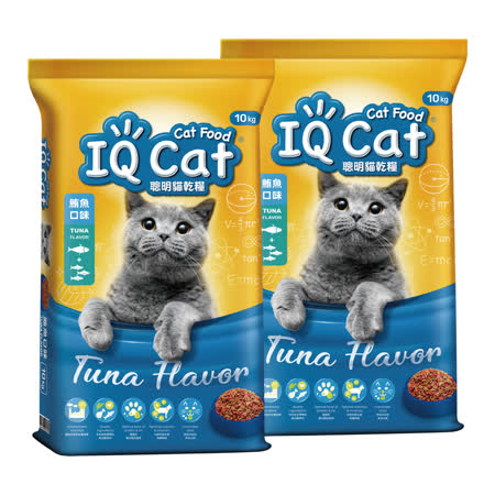 IQ Cat 聰明貓糧10kgx2包
