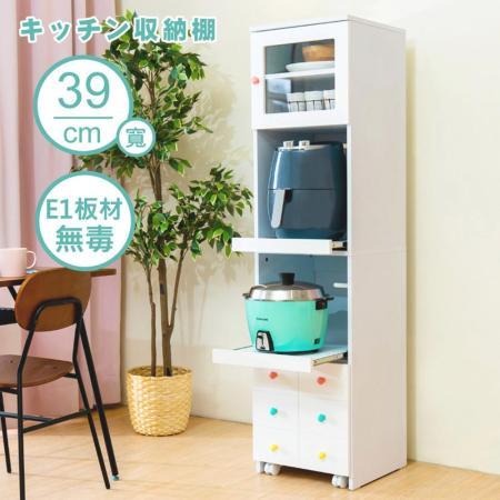 日式 廚房電器櫃