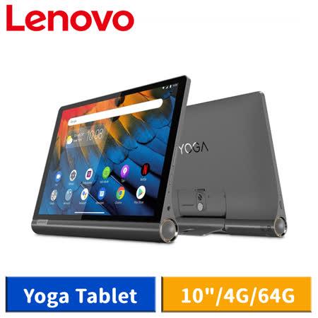 聯想Yoga Tablet YT-X705L 4G/64G LTE版 10吋平板