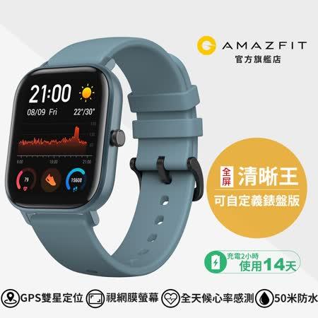 華米 GTS 華米魅力版 智能運動心率智慧手錶
