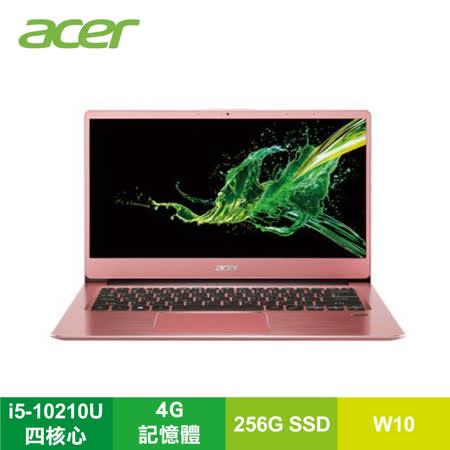 acer SF輕薄/i5四核256G SSD/14吋筆電