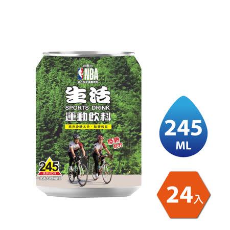《生活》 運動飲料24入-245ml