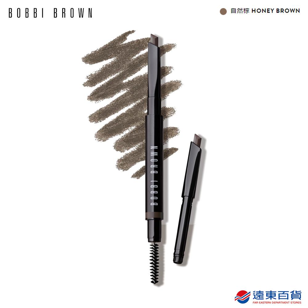 【官方直營】BOBBI BROWN 芭比波朗 超防水斜角眉筆組-#10 自然棕 Honey Brown
