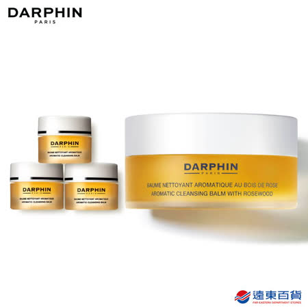 DARPHIN 花梨木潔面膏125ml
