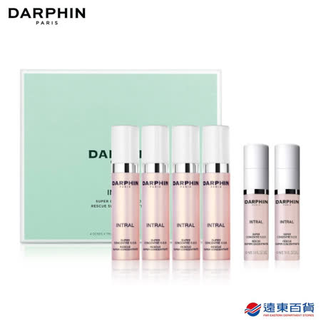 DARPHIN 全效舒緩濃縮修護精華7ml/4入