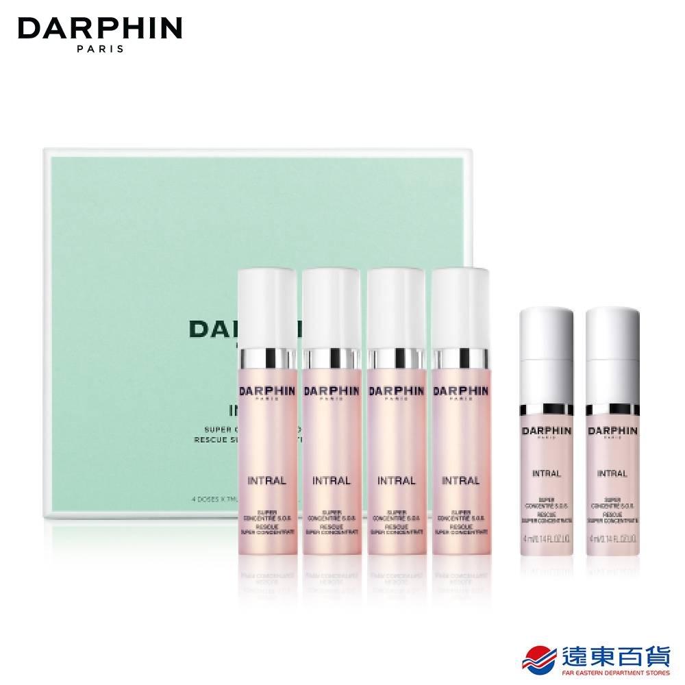 【官方直營】DARPHIN 全效舒緩濃縮修護精華7ml/4入