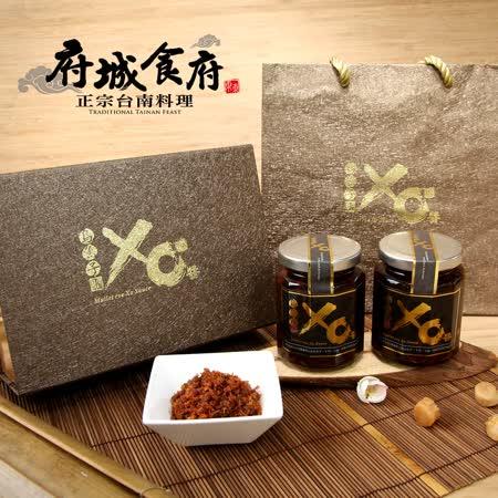 府城食府 烏魚子XO醬禮盒