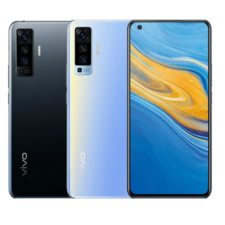 VIVO X50 8G/128G 6.56 吋八核手機