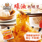 【總舖獅】蠔油粉絲煲 5包(225g/包)