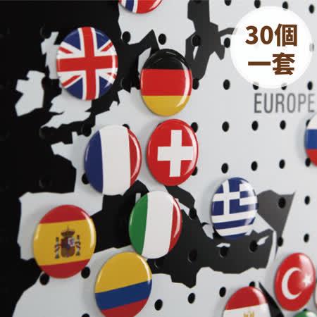韓國洞洞板配件 世界國旗磁鐵一套