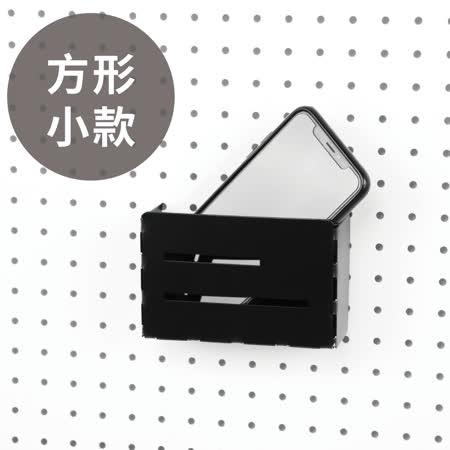 韓國洞洞板配件 方形收納盒S
