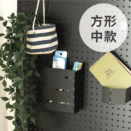 韓國洞洞板配件 方形收納盒M