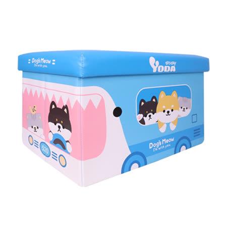 YoDa 琦菲家族收納箱 - 鯊魚公車