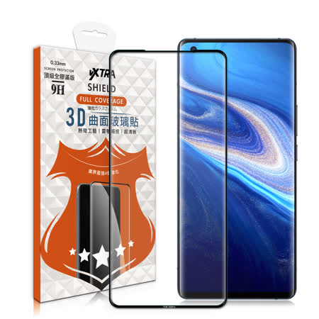 VXTRA vivo X50 Pro 滿版疏水油9H鋼化玻璃膜