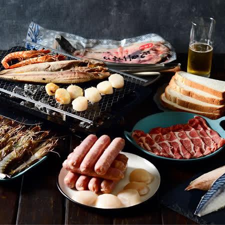 樂天派 海陸頂配烤肉6件組