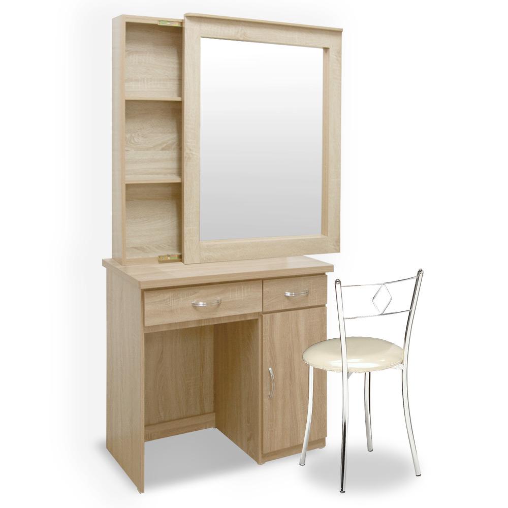 《Homelike》艾凡收納化妝桌椅組-梧桐