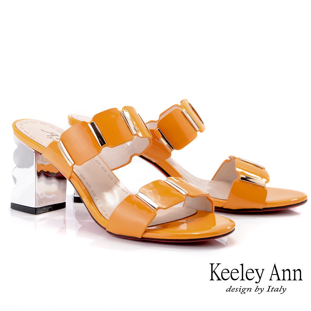 Keeley Ann我的日常生活 一字方形素面造型跟拖鞋(橘色021932946-Ann系列)