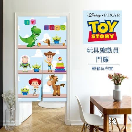 Disney迪士尼 數位印花對開長門簾