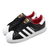 adidas 休閒鞋 Superstar 情人節 男女鞋 FW6385
