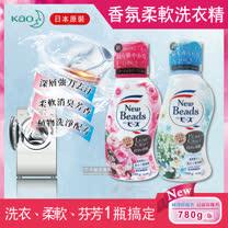 日本KAO花王<br/>香氛柔軟洗衣精