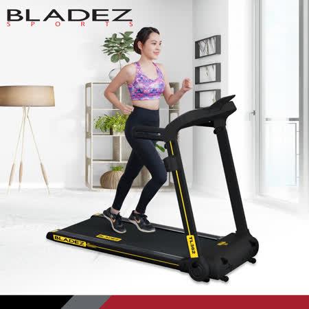 BLADEZ U3 戰神全智能跑步機