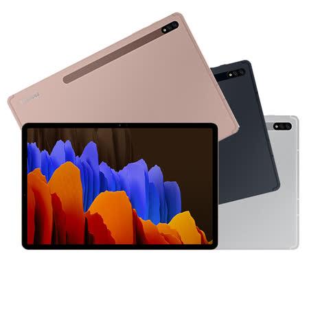 Tab S7+ Wi-Fi版 6G/128G 12.4吋