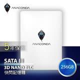 ANACOMDA巨蟒 泰坦冰蟒 TT 256GB SSD固態硬碟