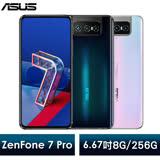 ASUS ZenFone 7 Pro ZS671KS (8G/256G) -加送空壓殼+滿版玻璃保貼~內附保護殼x2