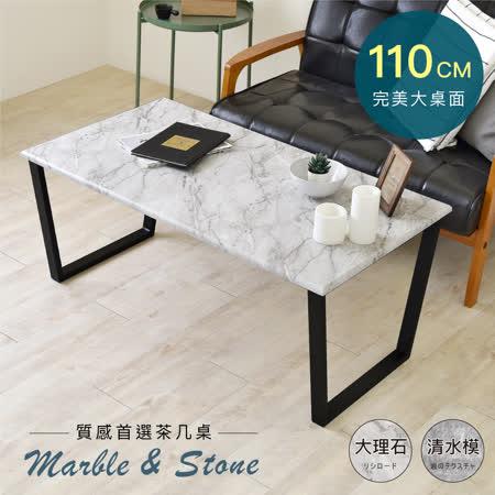 達克大桌面茶几桌/大理石桌/清水模桌