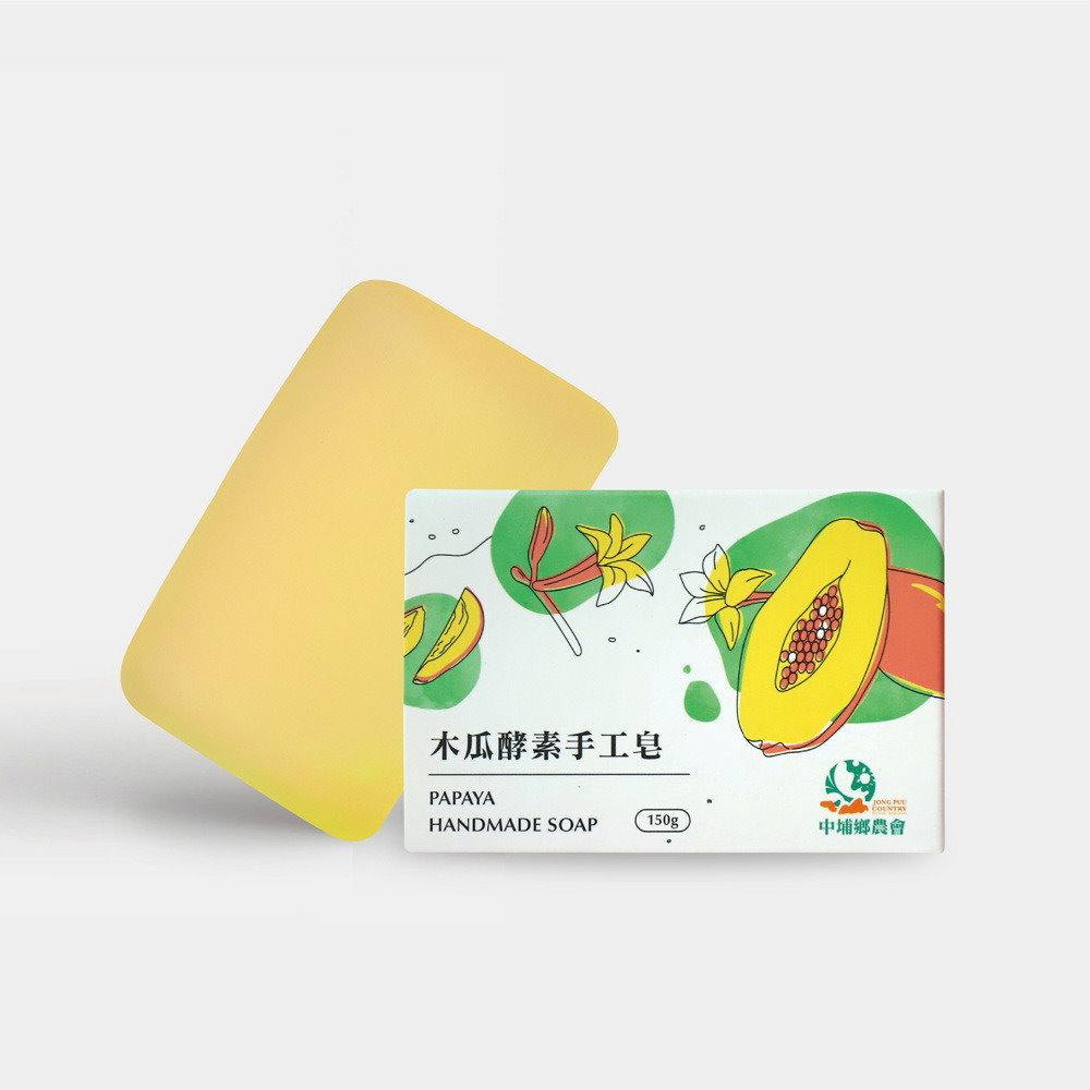 中埔鄉農會 木瓜酵素 皂 150gx10個