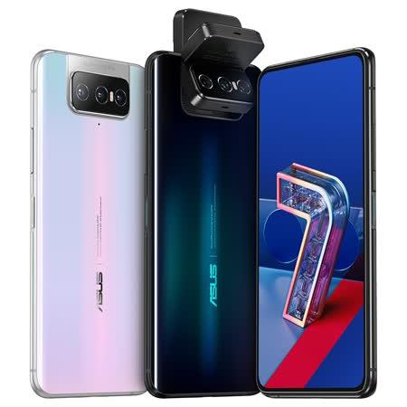ASUS ZenFone 7 8G/128G 6.67吋手機