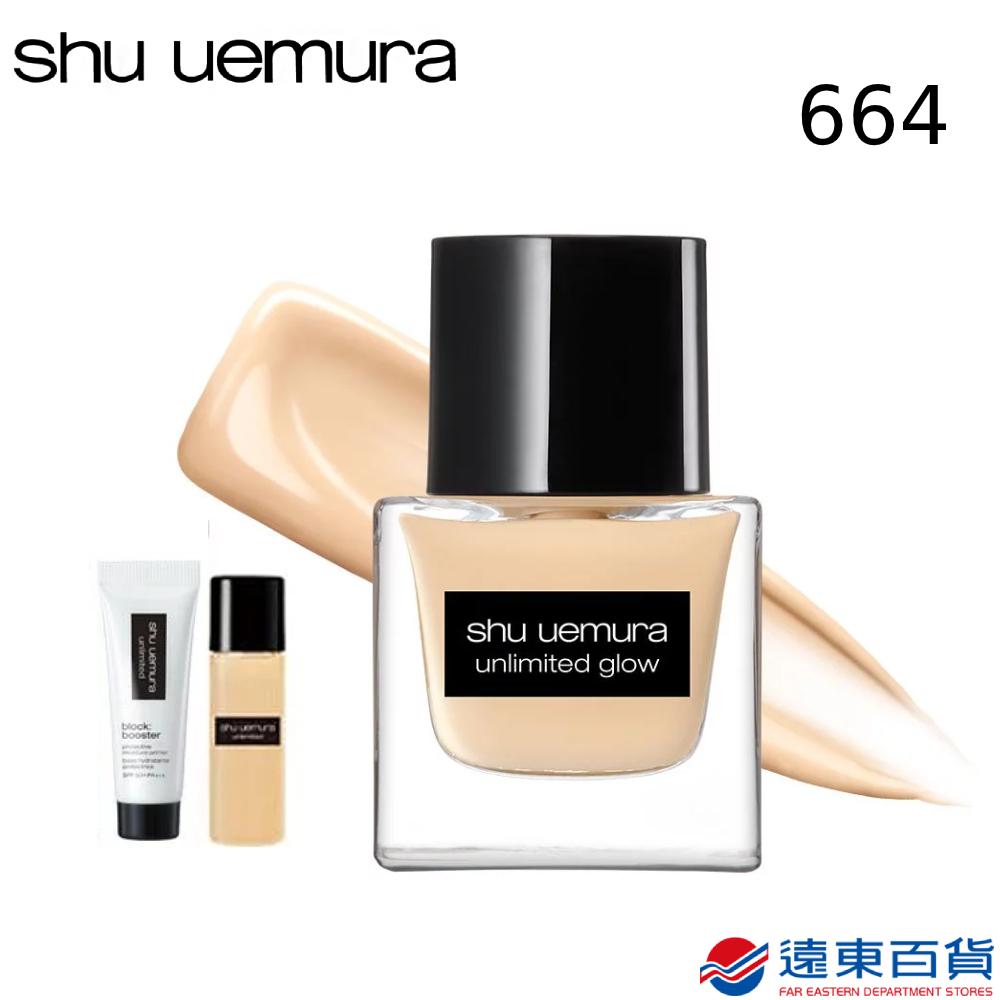 【官方直營】shu uemura植村秀 無極限光澤水粉底 SPF18 PA+++664 (中調自然色★主打色)