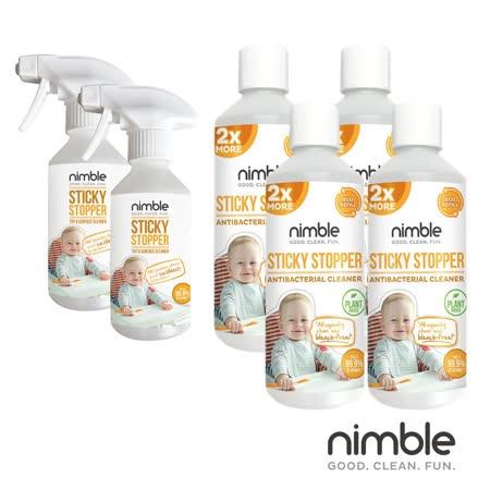 英國靈活寶貝Nimble 髒小孩乳酸抗菌清潔液組