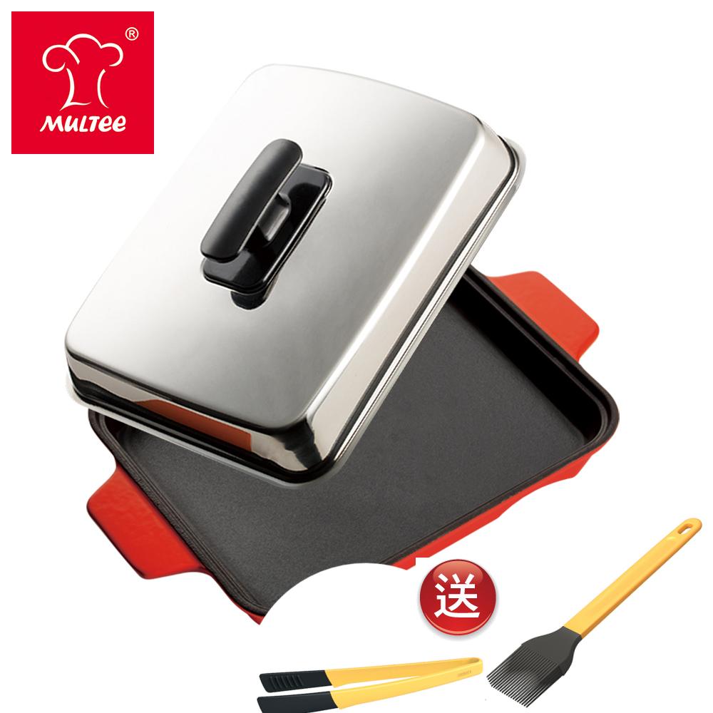 【MULTEE摩堤】A5鑄鐵平烤盤_紅+贈料理夾-鵝黃+醬料刷_鵝黃