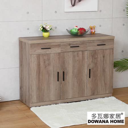 【多瓦娜】蓋厲害4尺餐櫃-二色