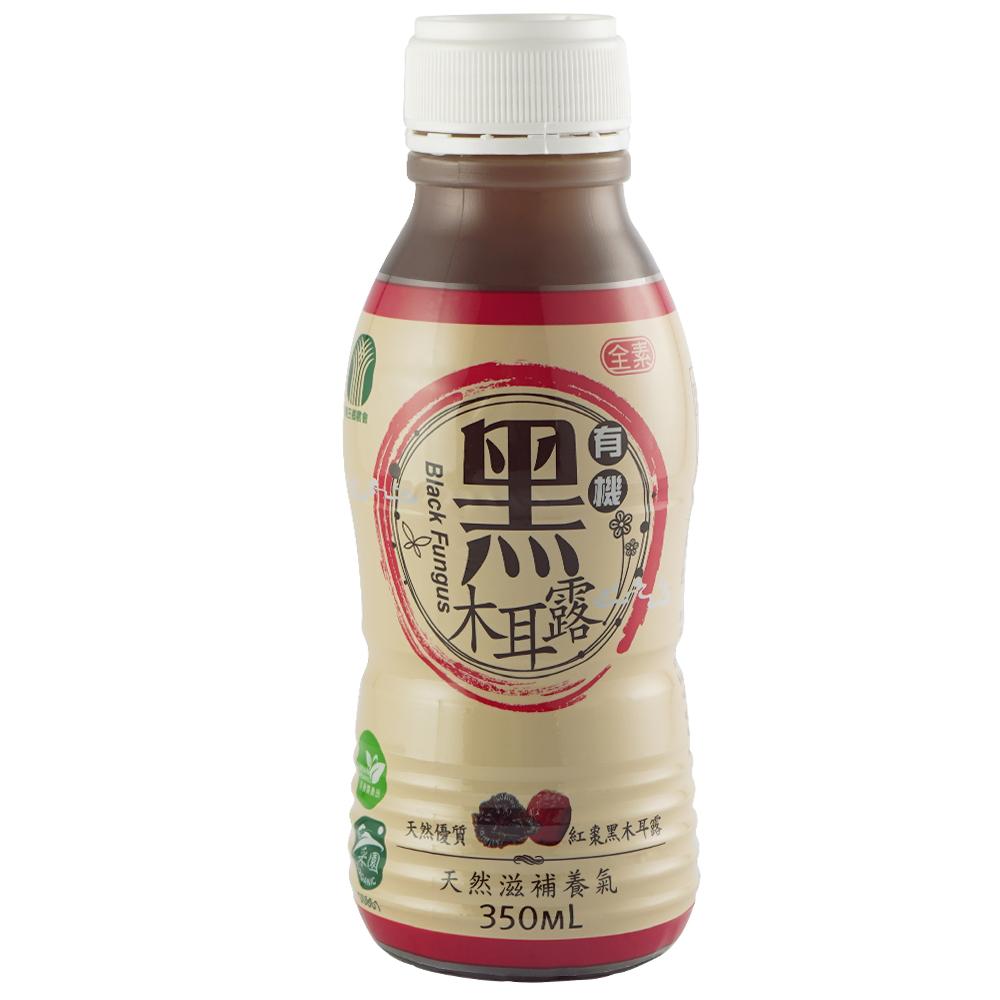 【苗栗南庄鄉農會】 有機紅棗黑木耳露-350mlx4瓶(任選)