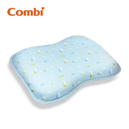 Air Pro水洗空氣枕 護頭枕
