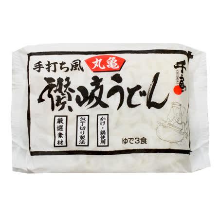 買一送一【丸龜】3食 手打讚岐烏龍麵 450G