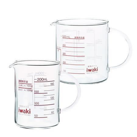 【iwaki】把手耐熱量杯 2入組200ml+500ml
