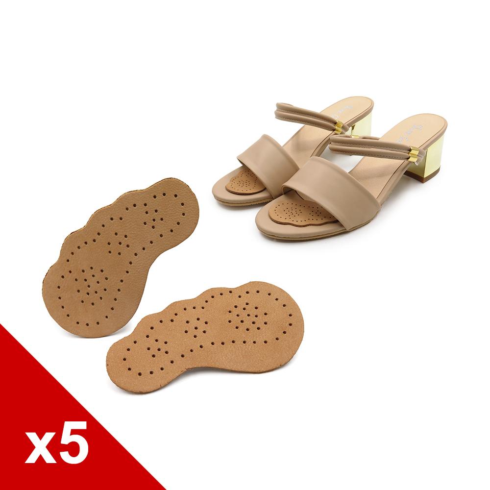 糊塗鞋匠○ 優質鞋材 D14 2mm羊皮高跟鞋止滑墊 5雙