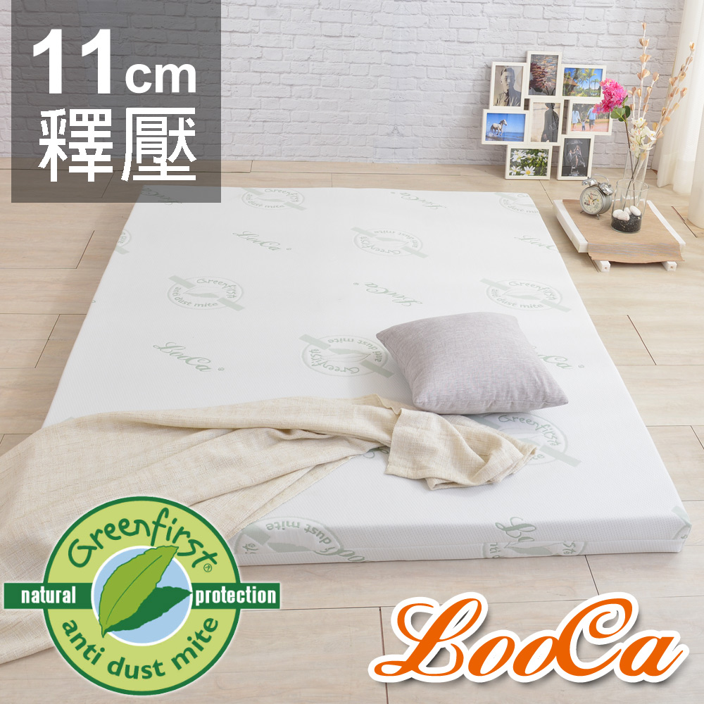 LooCa旗艦款防蹣釋壓11cm記憶床墊 (單人3尺)