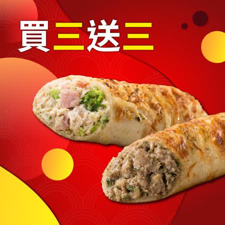 KKLife-紅龍 香濃起司肉捲6條