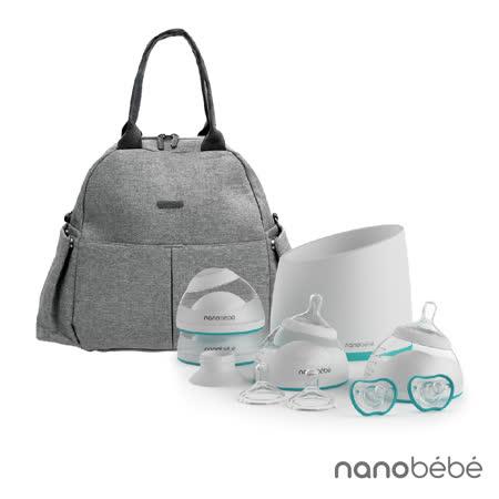 nanobebe  母乳奶瓶禮盒+後背媽媽包