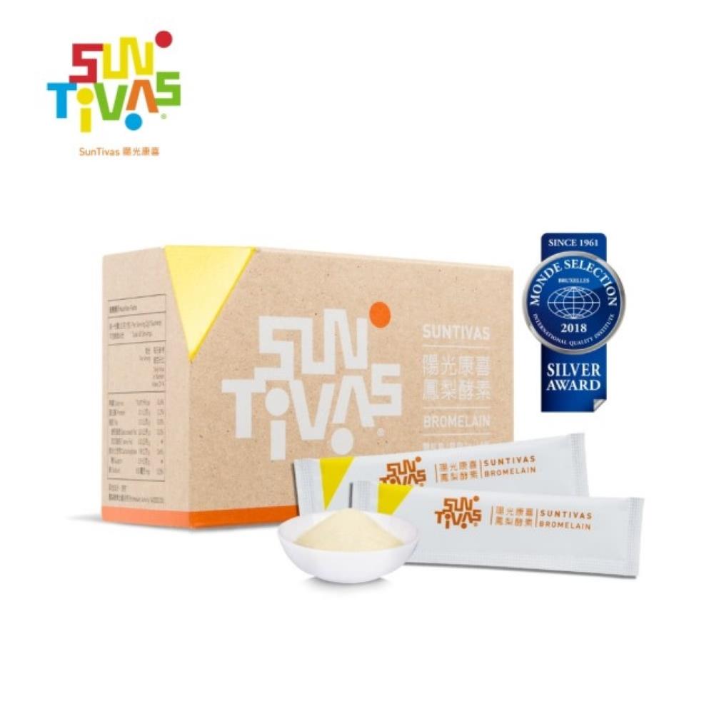 陽光康喜鳳梨酵素三盒組( 顆粒)--美鳳有約推薦