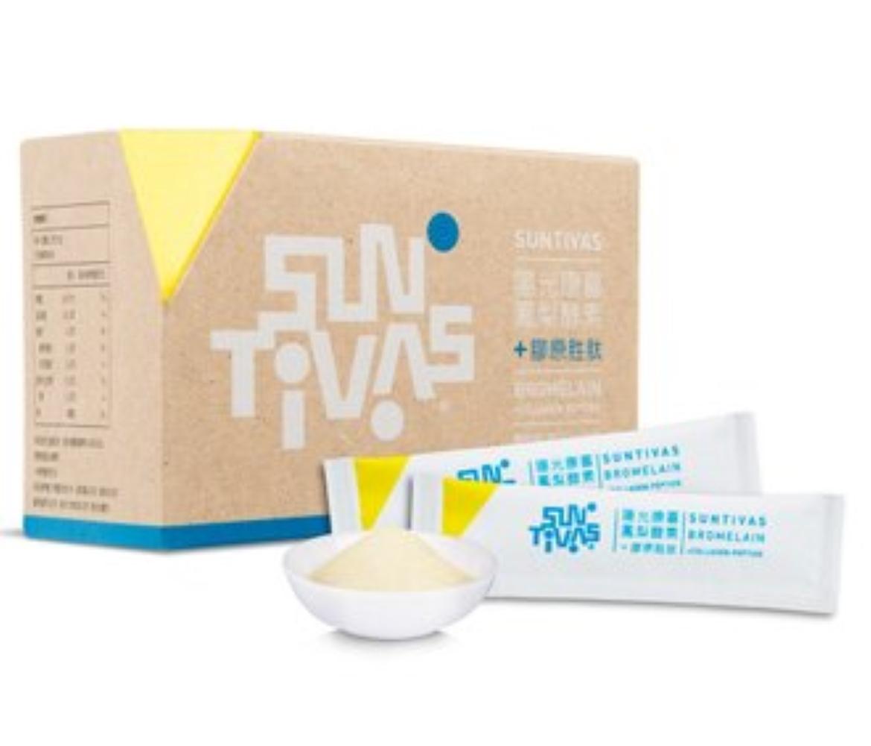 陽光康喜鳳梨酵素+膠原胜肽三盒組( 顆粒)--美鳳有約推薦